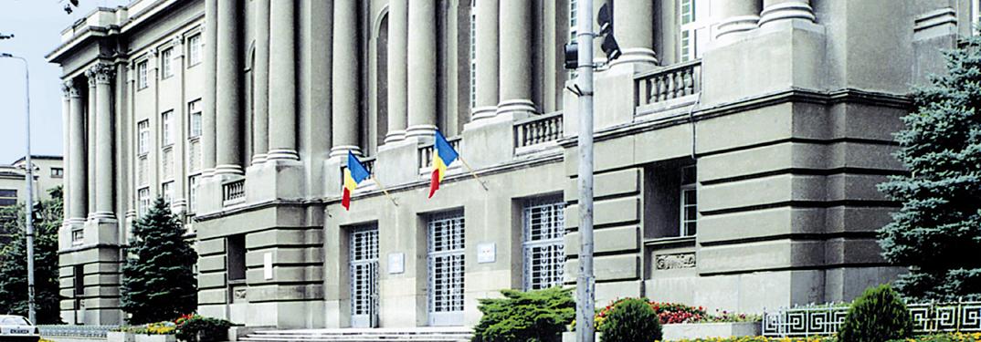 Instituția Prefectului Județul Timiș